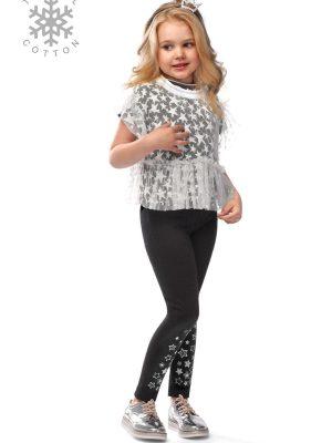 Colanți Fete Bumbac cu Thermoefect și model steluțe, Lana, Conte Kids